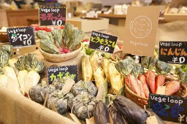 一個創意讓這家店賣出13億噸爛蔬菜,感動全日本!