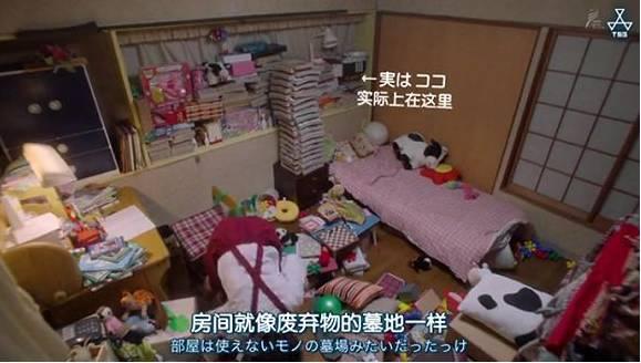 你會整理東西嗎?帶你看看「日本主婦」收拾過的屋子....真是讓你意想不到!自己家裡根本就像垃圾場....