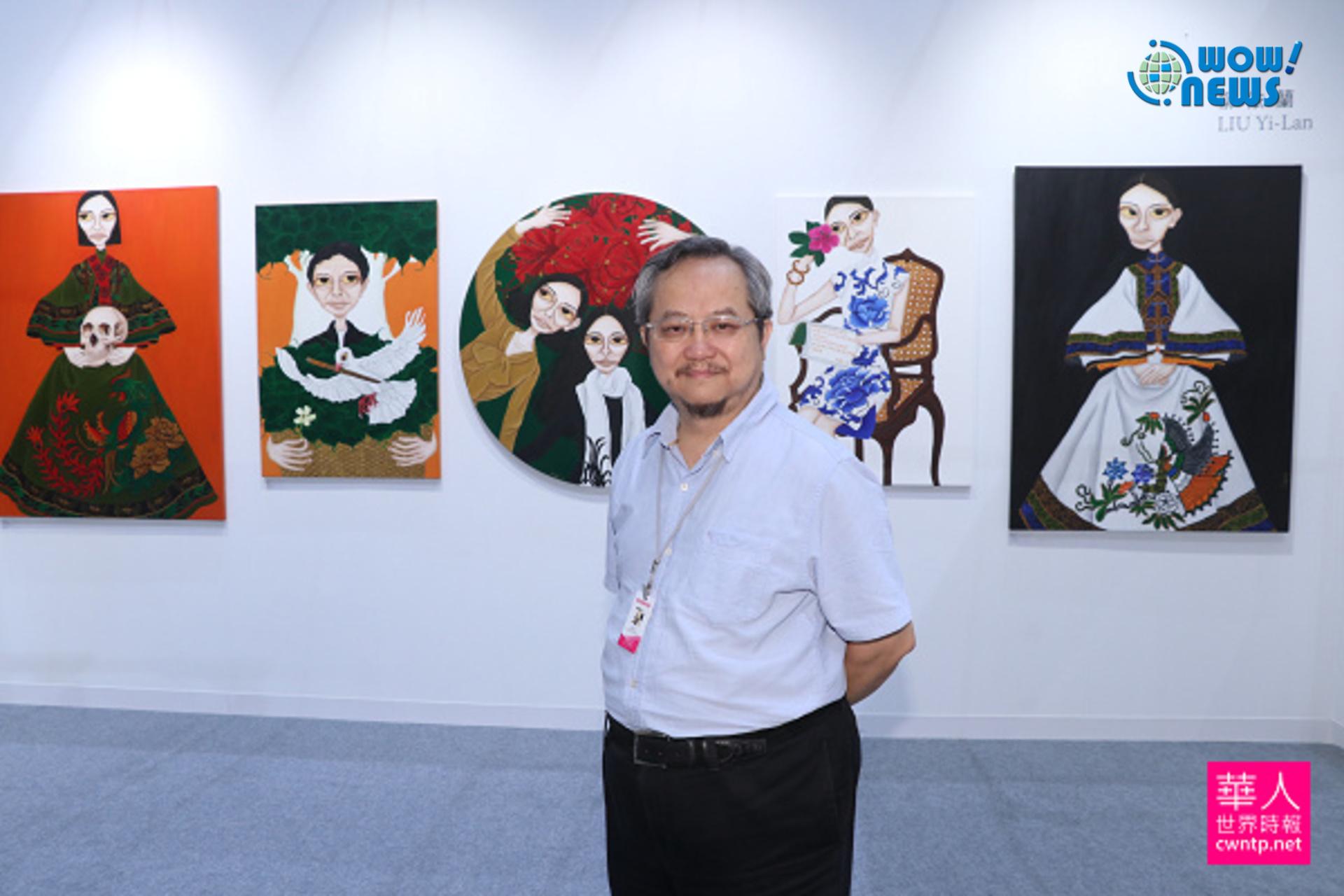 2017 ART TAIPEI 台北國際藝術博覽會 新苑藝術柳依蘭X電影〈血觀音〉的精彩交會