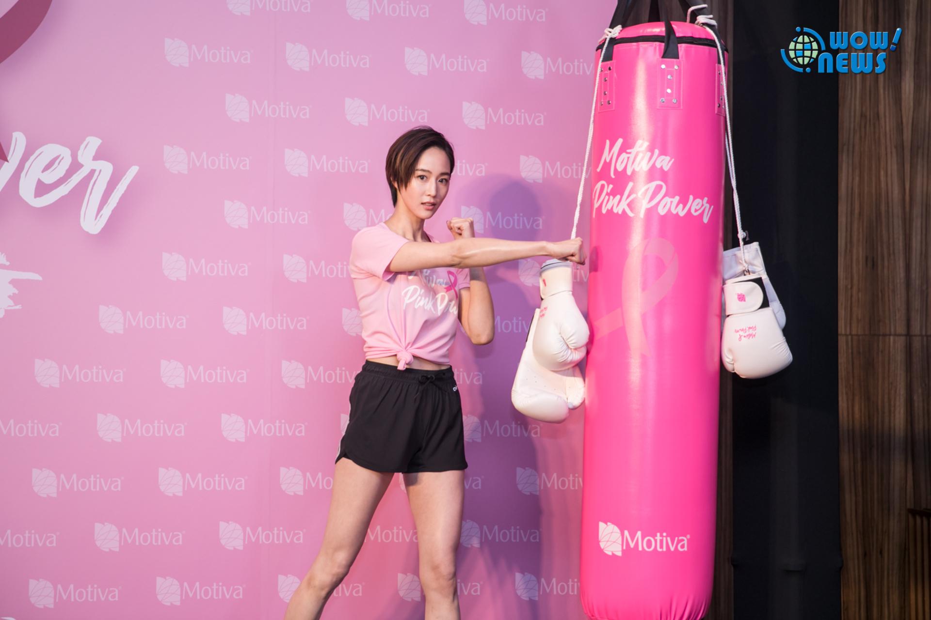 圖說:藝人張鈞甯擔任Motiva Pink Power®公益大使Fighting乳癌防治 2.jpg