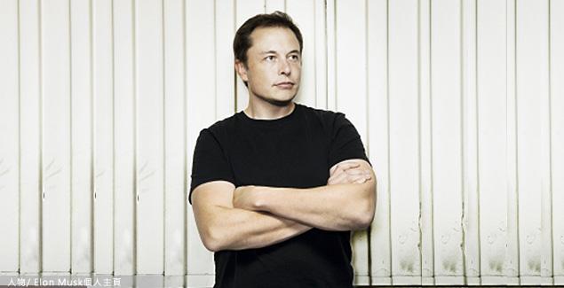 Elon Musk:想要死在火星上的創業者