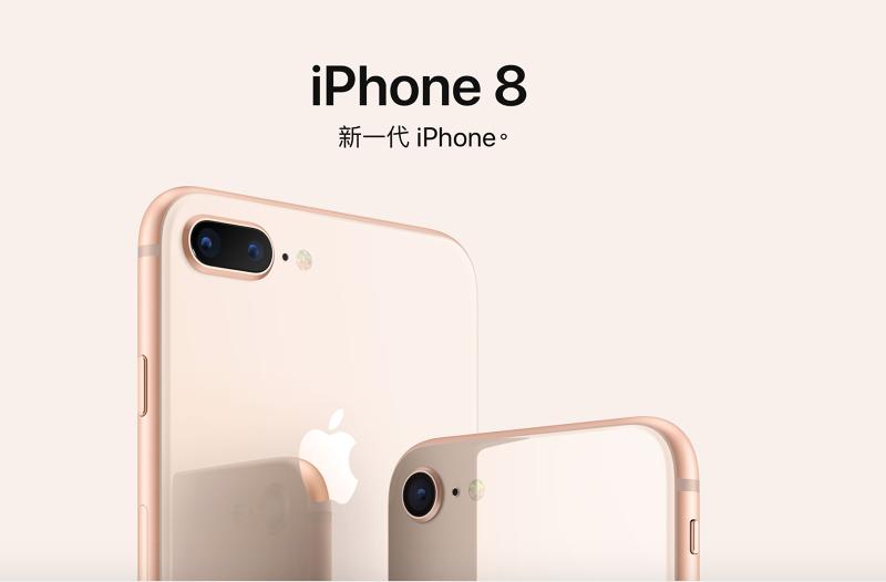 iPhone X 11月3日正式開賣!10個重點了解蘋果發佈會推出的3款新手機