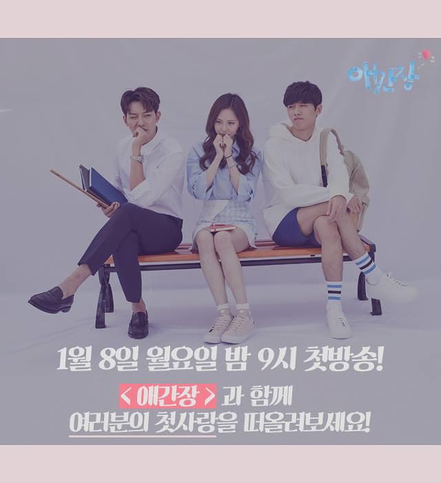2018韓劇卡司超精彩!盤點上半年令人期待的7部韓劇